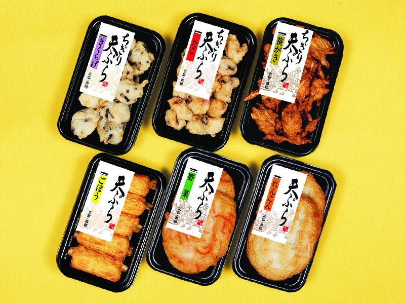 天ぷらバラエティセット (ご家庭用セット)
