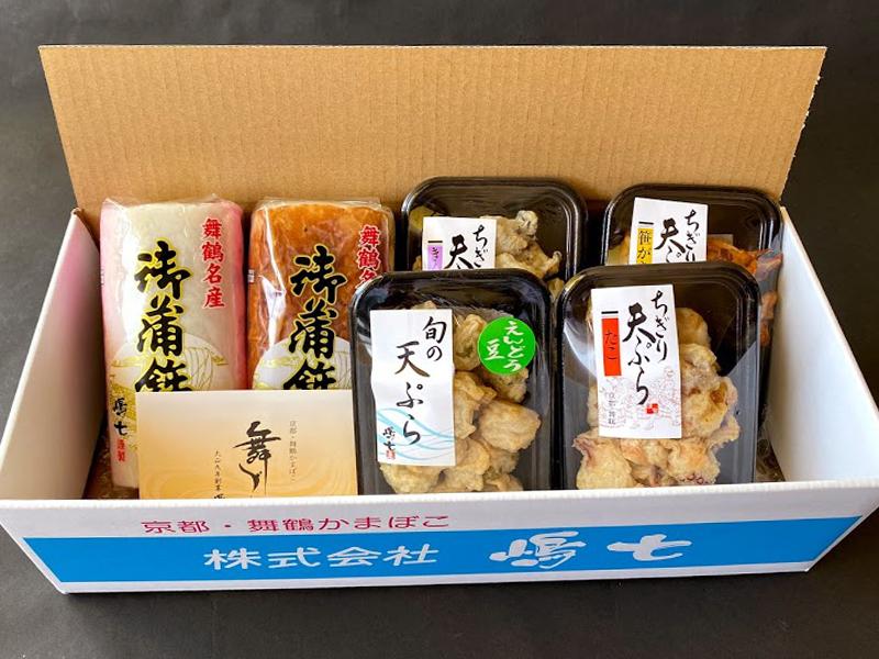 えんどう豆定番おつまみセット